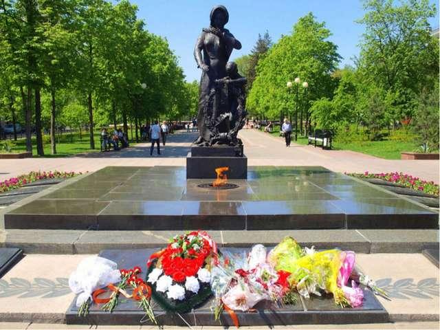 Слава Защитникам Отечества! Вечная вам память!