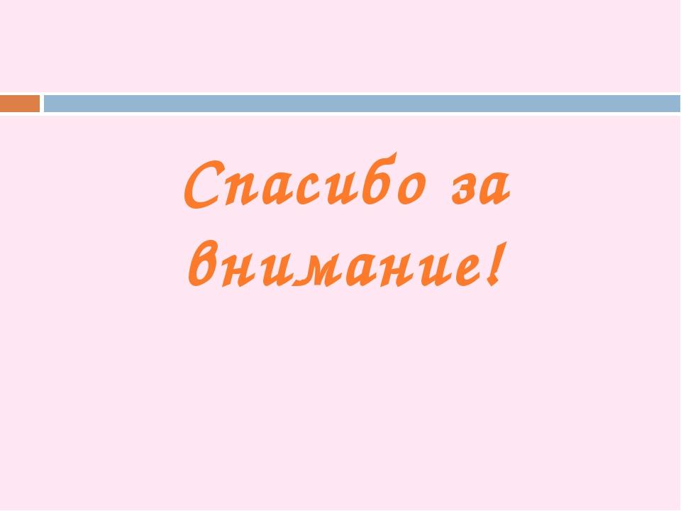 Интернет-ресурсы: http://ejka.ru/blog/zagadki/2491.html http://img.megatorren...