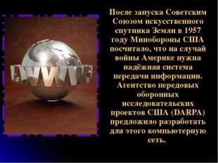 После запуска Советским Союзом искусственного спутника Земли в 1957 году Мино