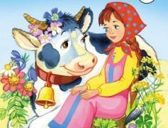 Деточки Дома Cайт о детях, их образовании, развитии и развлечениях - Part 62