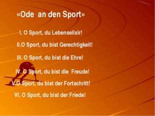 «Ode an den Sport» I. O Sport, du Lebenselixir! II.O Sport, du bist Gerechti