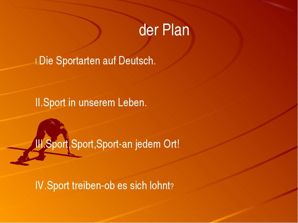 der Plan I.Die Sportarten auf Deutsch. II.Sport in unserem Leben. III.Sport,S...
