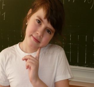 D:\Павельева Н.П\Фото 2г класс 2011\P1010297.JPG