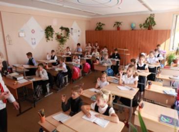 C:\Documents and Settings\Admin\Рабочий стол\Фото с контор.дети+учитель\IMG_5711.JPG