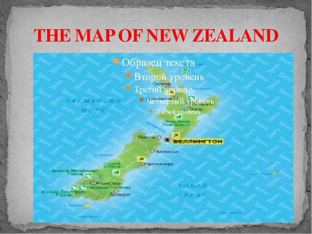 THE MAP OF NEW ZEALAND
