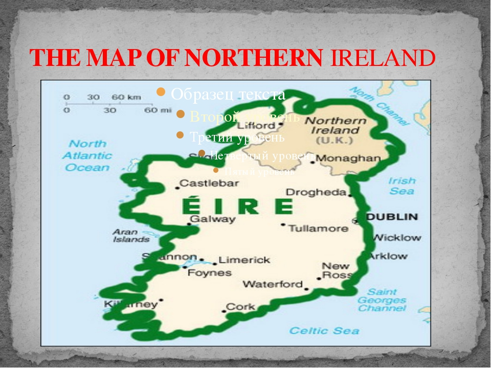 THE MAP OF NORTHERN IRELAND