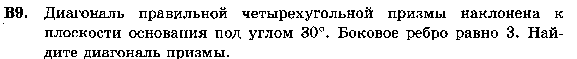 hello_html_m7df799ab.png