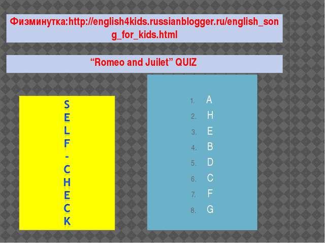 """Romeo and Juilet"" QUIZ A H E B D C F G Физминутка:http://english4kids.russia..."