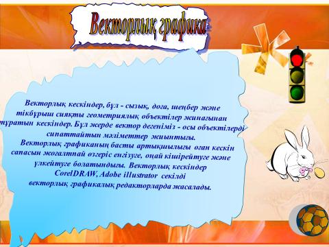 hello_html_453dec5e.png