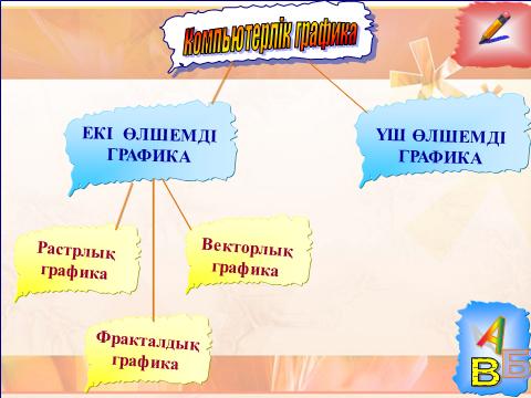 hello_html_m18b28b53.png