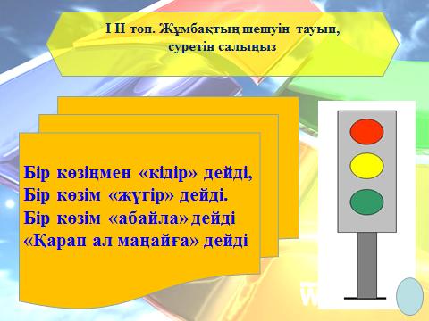 hello_html_m45b08d33.png