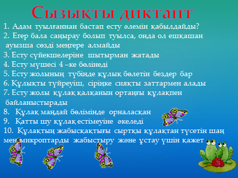 hello_html_m39f908c9.png
