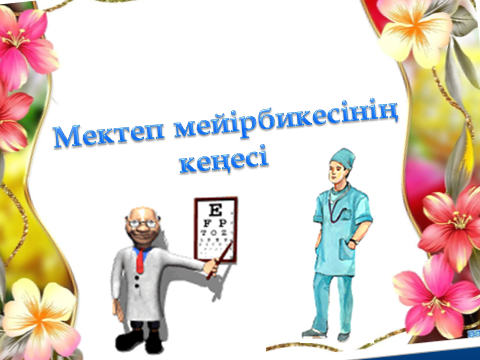 hello_html_m74bb2dd.png