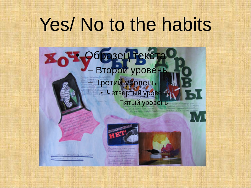 Yes/ No to the habits