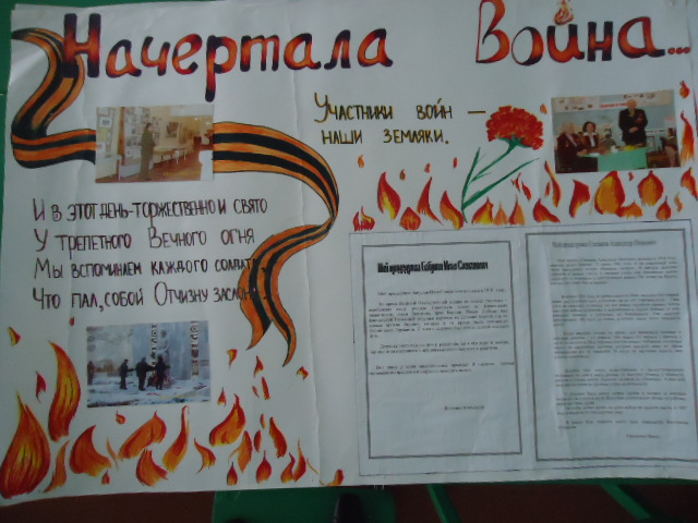 C:\Documents and Settings\Ирина\Мои документы\фото\фото патриотизм\виват, Россия\DSC02413.JPG