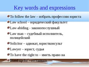 Key words and expressions To follow the law – избрать профессию юриста Law sc