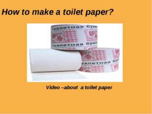 How to make a toilet paper? Video –about a toilet paper