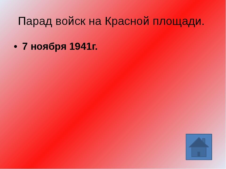 Курская битва 5 июля 1943 — 23 августа 1943