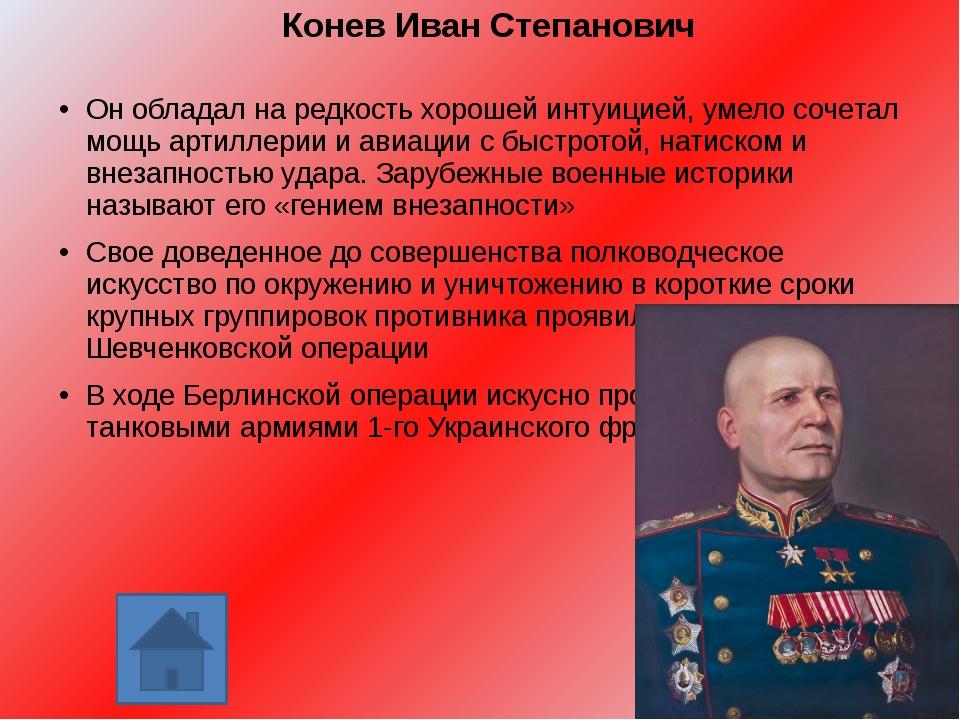 Гастелло Николай Францевич 26 июня 1941 года его экипаж выполнял боевое задан...