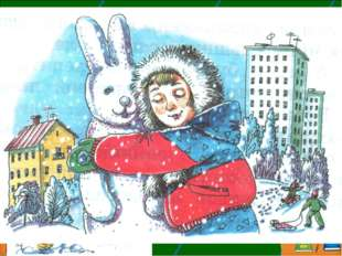 снеговика медведя слона зайчика Деда Мороза снегурочку снежный домик зайчика