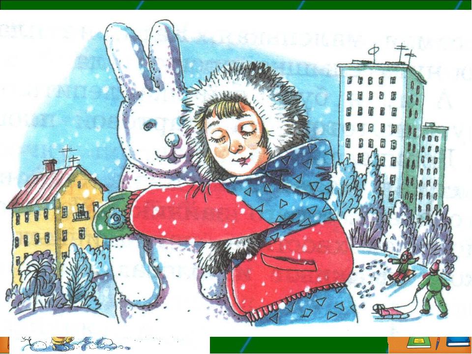 снеговика медведя слона зайчика Деда Мороза снегурочку снежный домик зайчика...