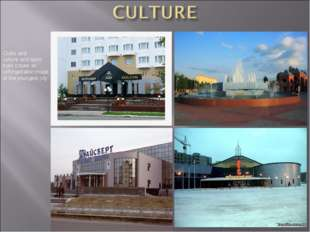 Сlubs and culture and sport- halls create an unforgettable image of the young