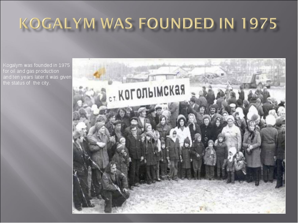 Kogalym was founded in 1975 for oil and gas production and ten years later it...