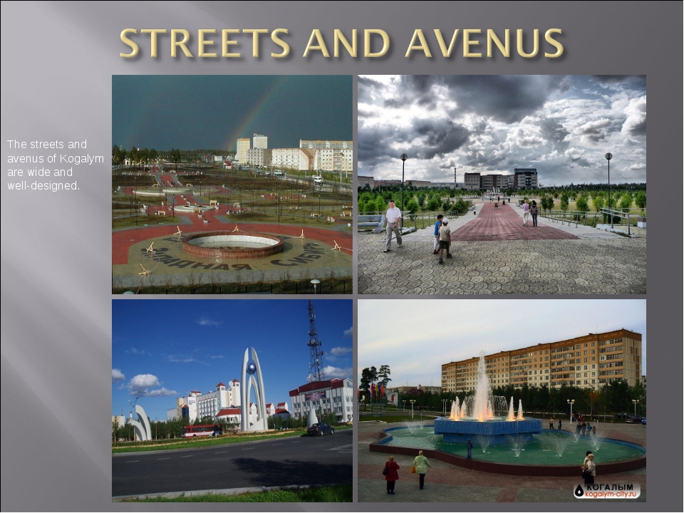 The streets and avenus of Kogalym are wide and well-designed.