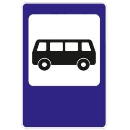 Дорожный знак 5.16 - БЕЗОПАСНОСТЬ ДОРОЖНОГО ДВИЖЕНИЯ