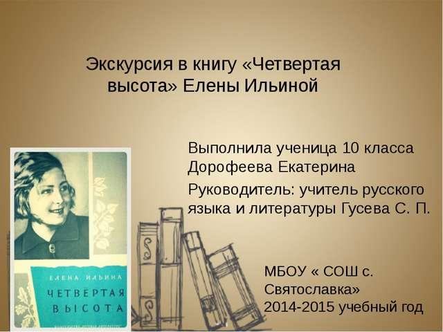 виртуальная книга обществознание: