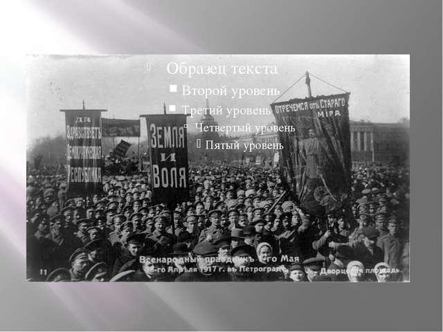 Однако проводить Первомай было не просто — жандармерия в те годы была очень...