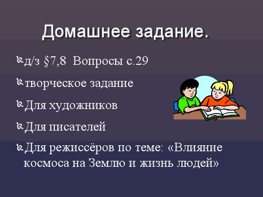 hello_html_4cae15e6.png