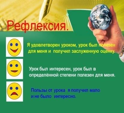 hello_html_m17fa7c27.jpg