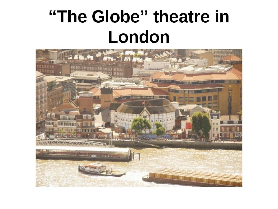 """""""The Globe"""" theatre in London"""