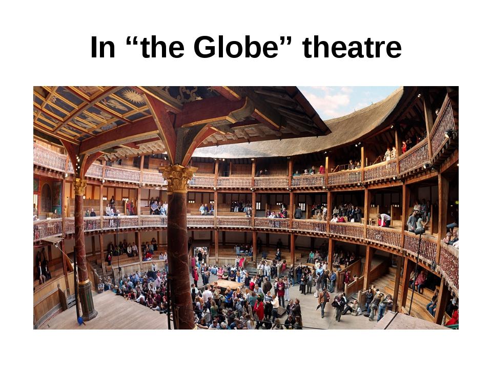 """In """"the Globe"""" theatre"""