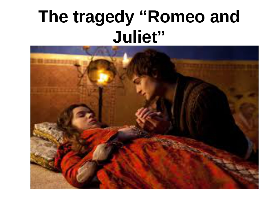 the tragic end of romeo and Romeo and juliet were brought to an aristotelian ending because of their unfortunate tragic flaws and the evidence of tragic emotions/catharsis romeo's emotions get the best of him and he ends up feeling hopeless his emotions lead him to have a very negative outlook: there is no world without.