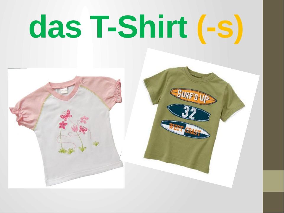 das T-Shirt (-s)