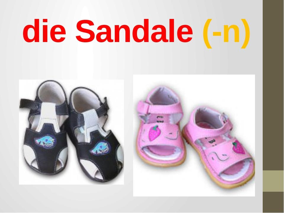 die Sandale (-n)