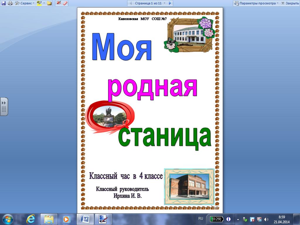 hello_html_m6ae02ccb.png