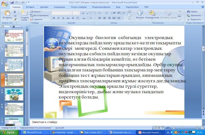 hello_html_508b408f.jpg