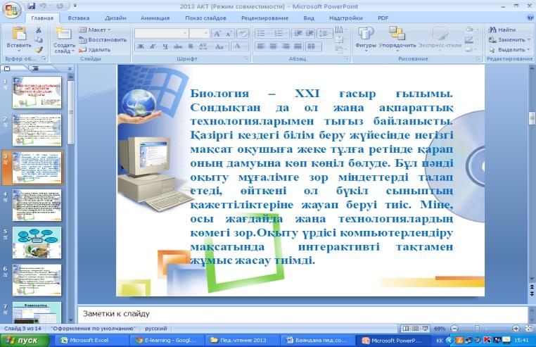 hello_html_6bb71680.jpg