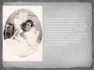 По фотографиям он был ранен уже в 1936 или1937 годах. Долго лечился в Крыму.