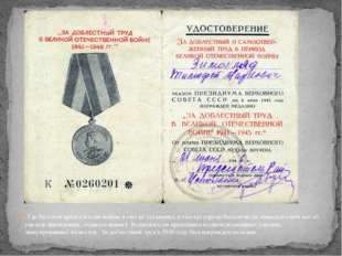 . Где был мой прадед в годы войны я еще не установил, в газетах города Бахмач