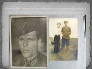 Фотографии разных лет наклеены рядом: слева прадед до войны, а справа со сво
