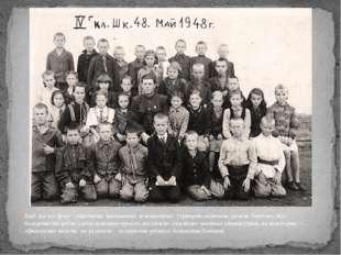 Ещё на тех фото - участники шахматных и шашечных турниров, моменты уроков