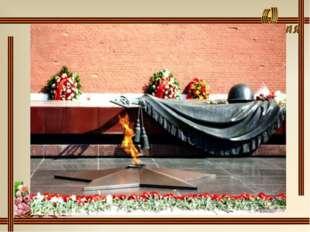 Четверо пионеров-героев были удостоены звания Героя Советского Союза: Леня Го