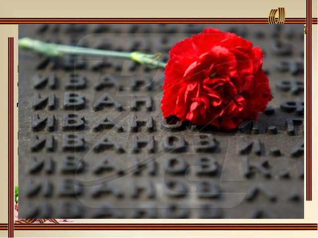 Вечером 30 апреля 1945г. над Рейхстагом взметнулось Красное знамя, водруженно...