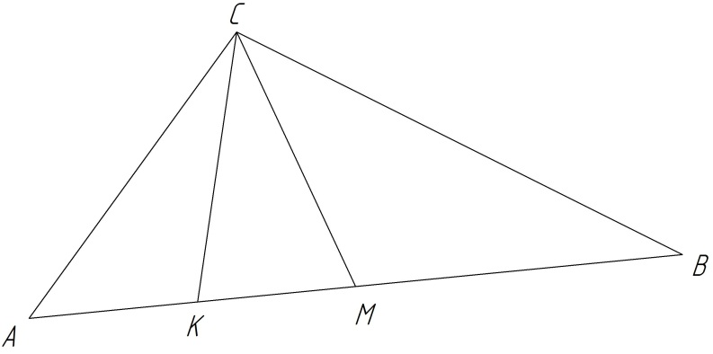 E:\Треугольник.jpg