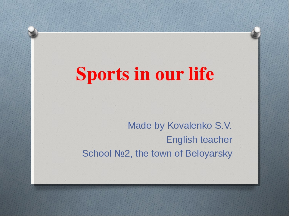 Sports in our life Made by Kovalenko S.V. English teacher School №2, the town...