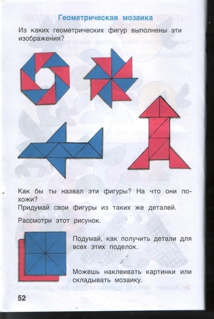 hello_html_22083b15.jpg